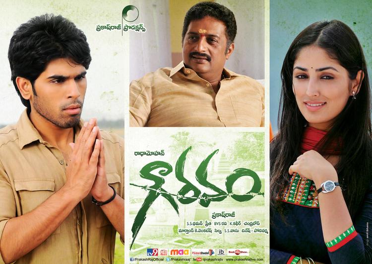 Prakash,Sirish And Yami Latest Photo Poster From Movie Gouravam