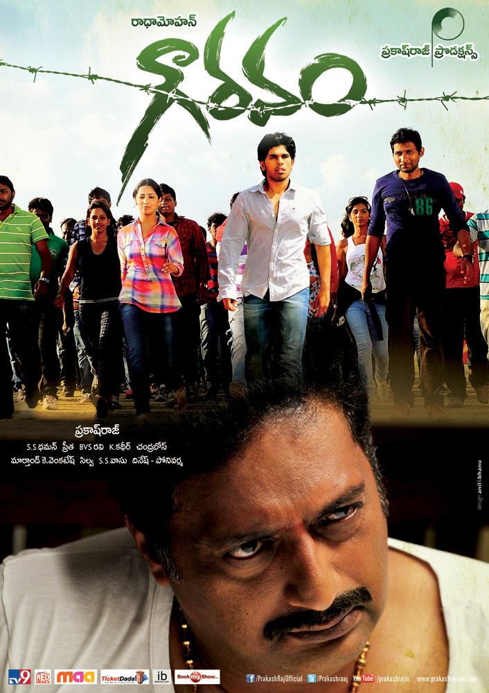 Prakash,Sirish And Yami Nice Look Photo Poster From Movie Gouravam
