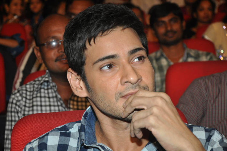 Mahesh Photo Clicked At Premakadha Chitram Audio Release