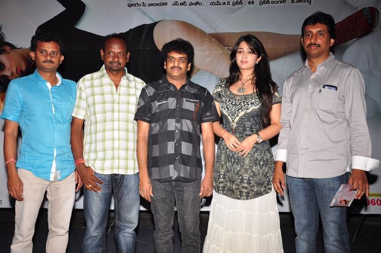 Chandu,Charmy Kaur And Srinu Vaitla At Prema Oka Maikam Movie Audio Release Function