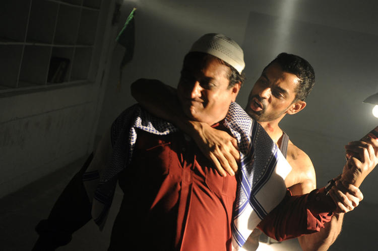 Bishnu In A Fighting Photo Still From Telugu Movie Ek