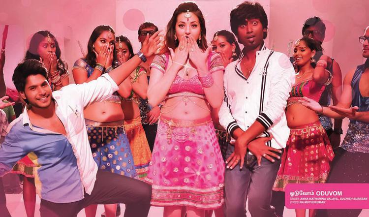 An Item Girl Photo Still From Movie Yaaruda Mahesh Item Song