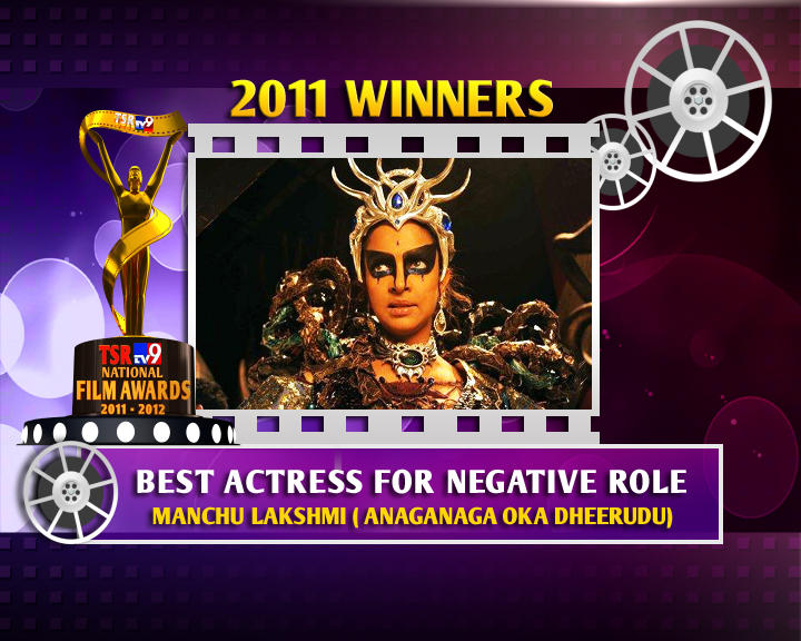 Manchu Lakshmi Is The Winner Of Best Actress For Negative Role In Anaganaga Oka Dheerudu