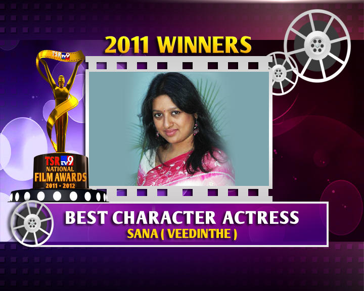 Sana Is The Winner Of Best Character Actress For Veedinthe Movie