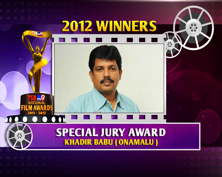 Khadir Babu Is The Winner Of Special Jury Award For Onamalu Movie