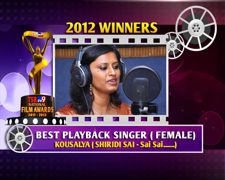 Kousalya Is The Winner Of Best Female Playback Singer For Shirdi Sai Movie Sai Sai Song