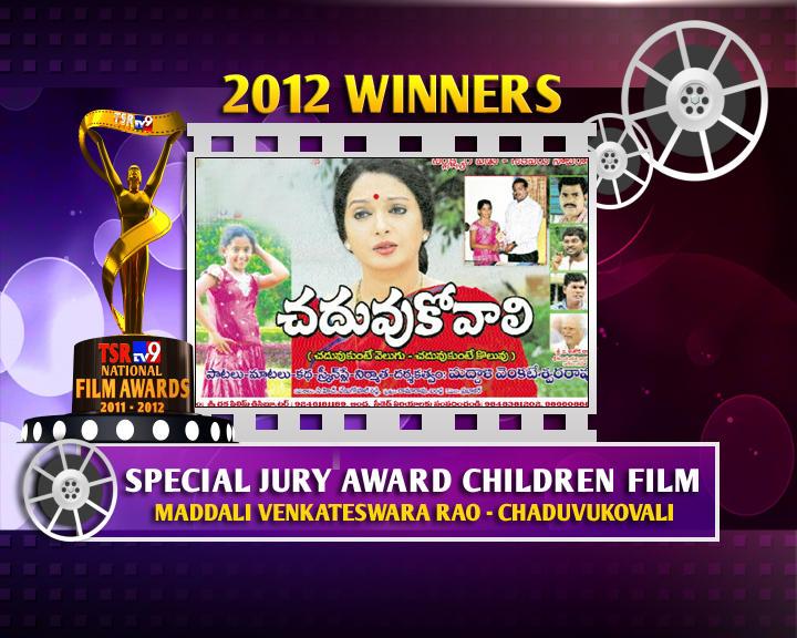 Maddali Venkateswara Rao Is The Winner Of Special Jury Award Children Film For Chaduvukovali Movie
