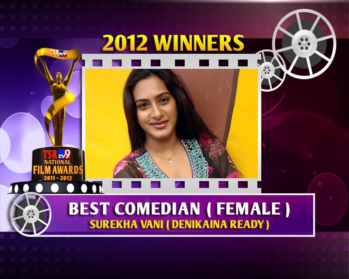 Surekha Vani Is The Winner Of Best Comedienne For Denikaina Ready Movie