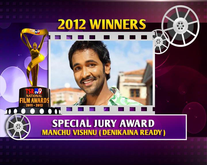 Vishnu Manchu Is The Winner Of Special Jury Award For Dhenikaina Ready Movie