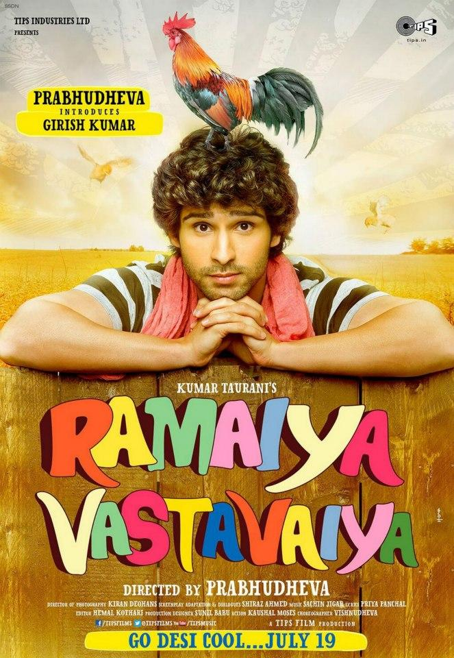 Girish Kumar Taurani Cool Look In Ramaiya Vastavaiya Movie Wallpaper