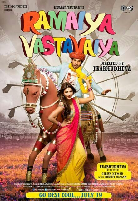 Shruti Haasan Dancing Pose In Ramaiya Vastavaiya Movie Poster