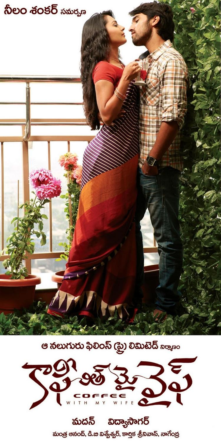 Sindhu And Anish Romantic Still In Coffee With My Wife Movie Wallpaper