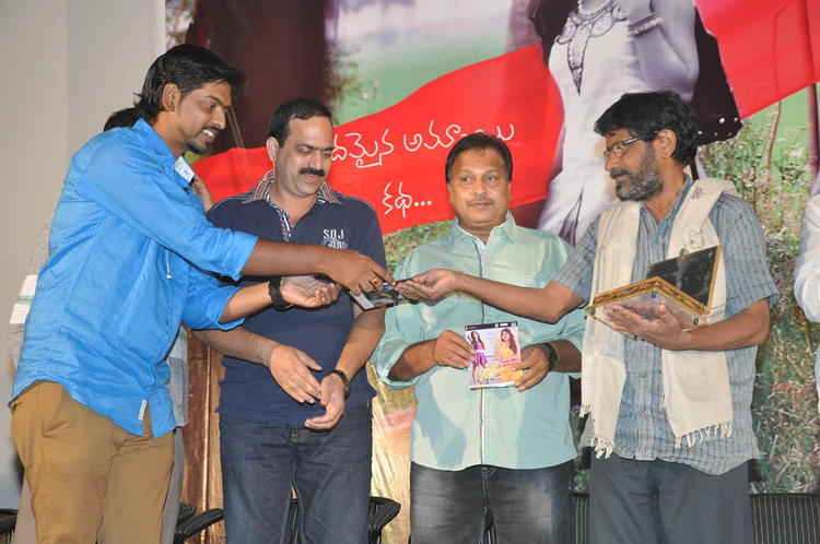 Celeb Guests Are At Nachithe Movie Audio Launch Event