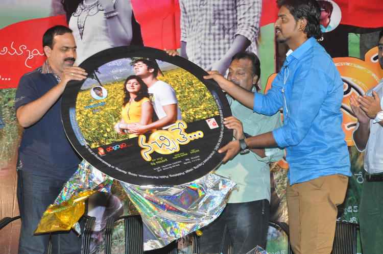 Guests Are Present At Nachithe Movie Audio Launch Event