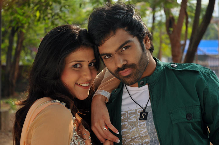 Barbie And Sreeram Chandra Cool Smiling Look Prema Geema Jantha Nai Movie