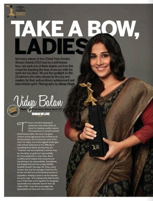Vidya Balan Smiling Pose With Awards Photo Shoot For Femina May 2013
