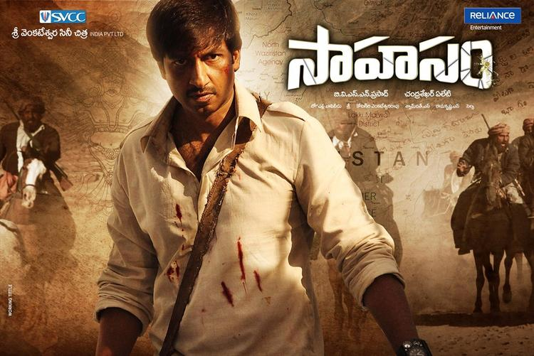 Gopichand Angry Look In Sahasam Movie Wallpaper