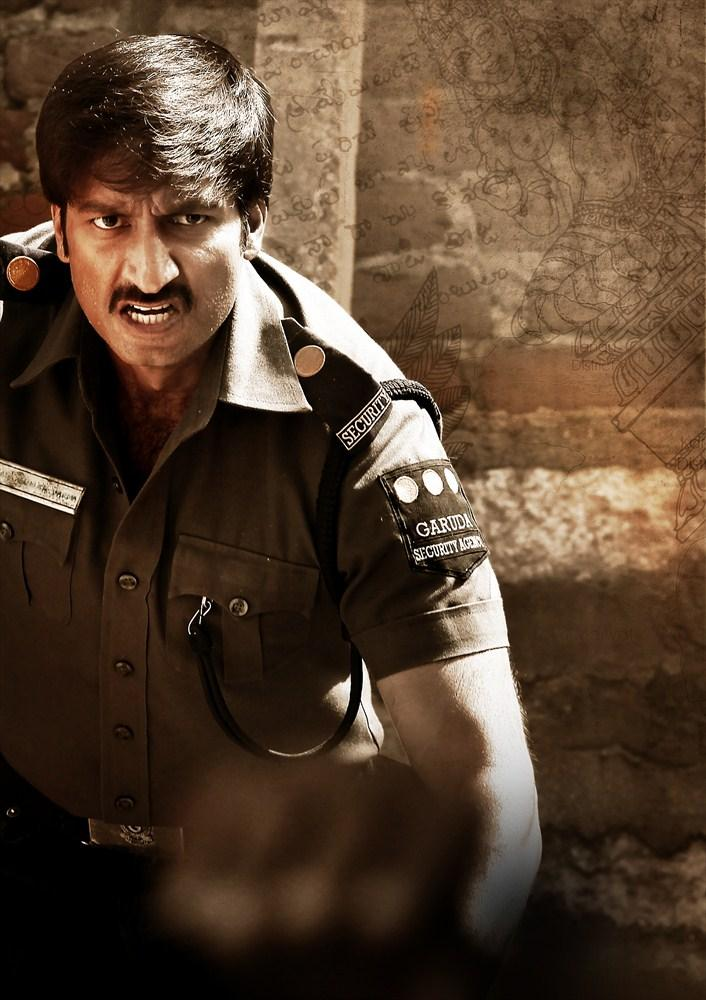 Gopichand As A Cop Angry Look Still From Sahasam Movie