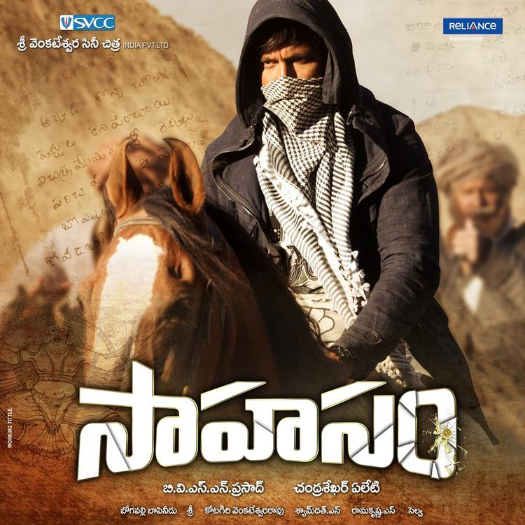 Gopichand With A Horse In Sahasam Movie Poster