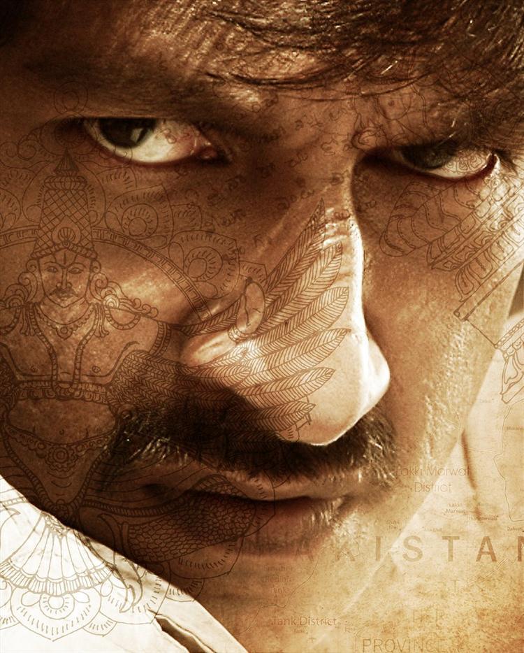 Gopichand Hot Eyes Look Still From Sahasam Movie