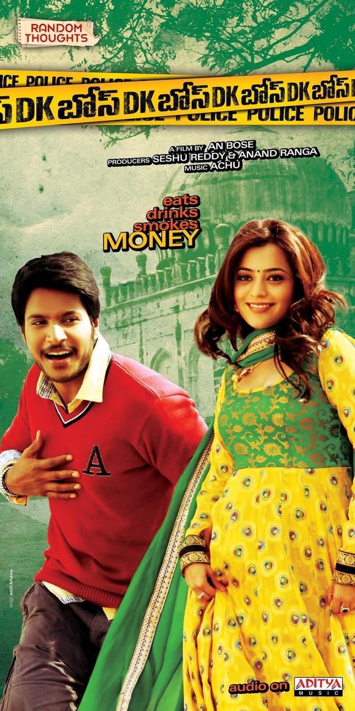 Nisha and Sudeep In DK Bose Wallpaper