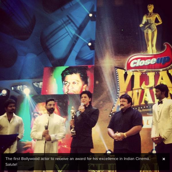 Shahrukh Khan Speaking Still At 7th Vijay Film Awards 2013