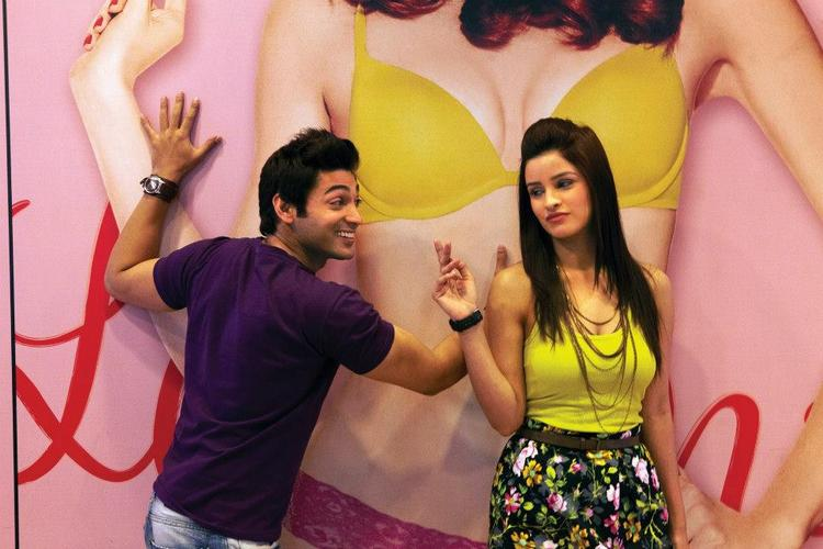 Ruslaan And Chetna Pandey A Cute Still From The Movie I Don't Love U