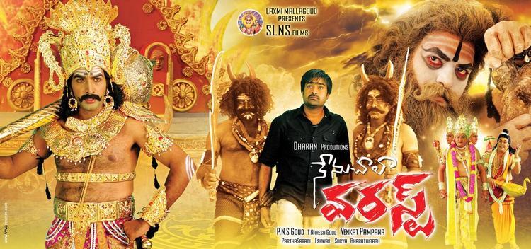 Taraka Ratna Angry Look In Nenu Chala Worst Movie Wallpaper