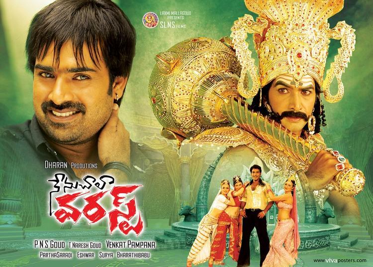 Taraka Ratna Nice Pose In Nenu Chala Worst Movie Poster