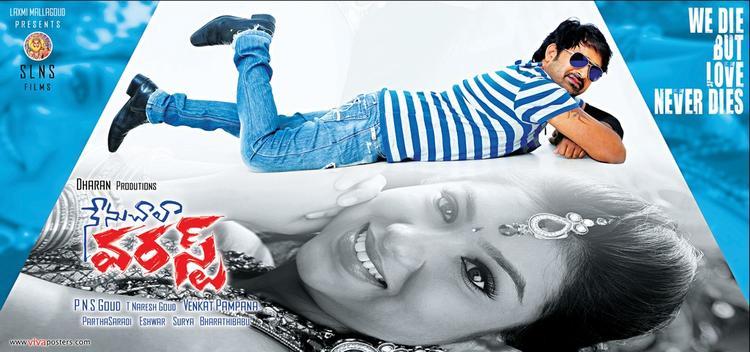 Taraka Ratna Sleeping Pose Still In Nenu Chala Worst Movie Wallpaper