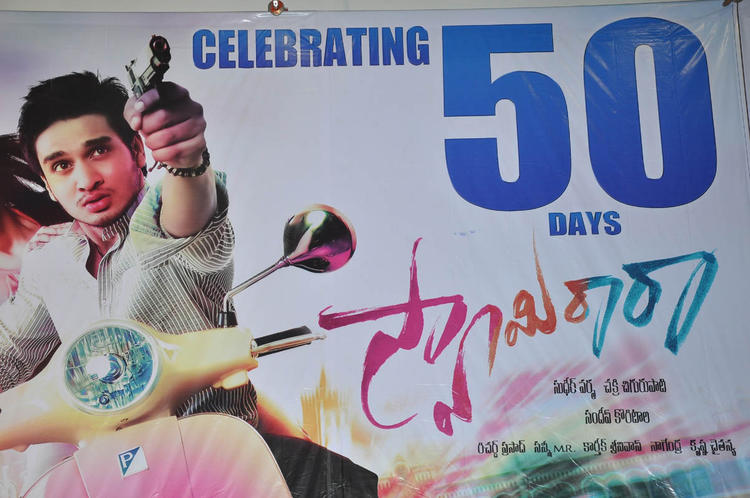 A Still Of Swamy Ra Ra Movie 50 Days Function Poster