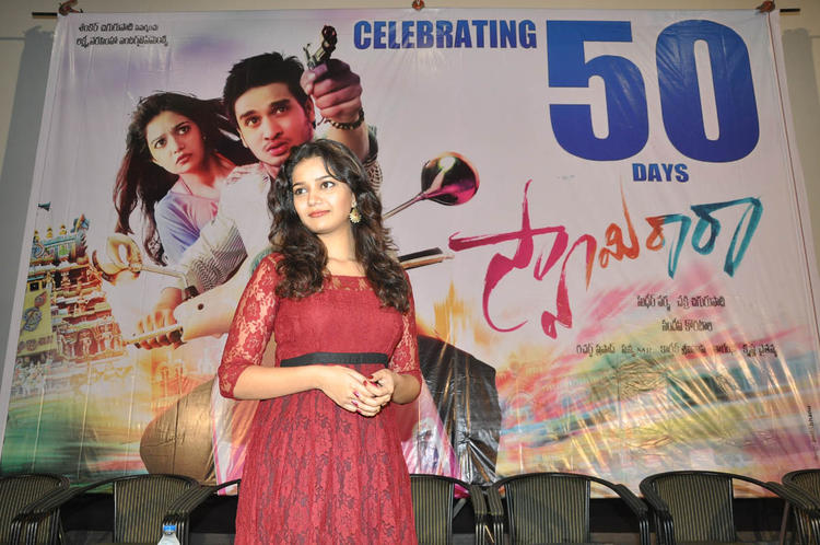 Swati Reddy Dazzling Look At Swamy Ra Ra Movie 50 Days Function