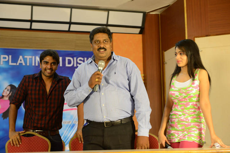 Reshma And Srinivas Pics at Love Cycle Platinum Disc Function