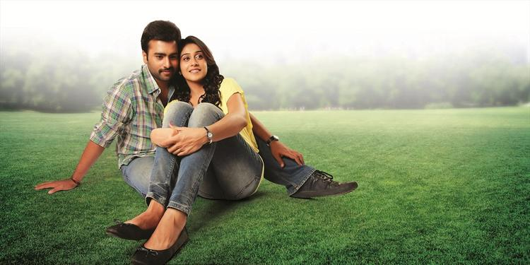 Nara Rohit And Regina Cassandra Romantic Still From Shankara Movie