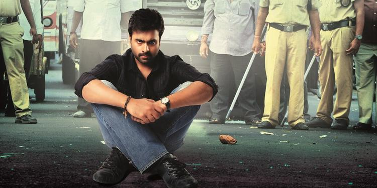 Nara Rohit Angry Look Still From Shankara Movie
