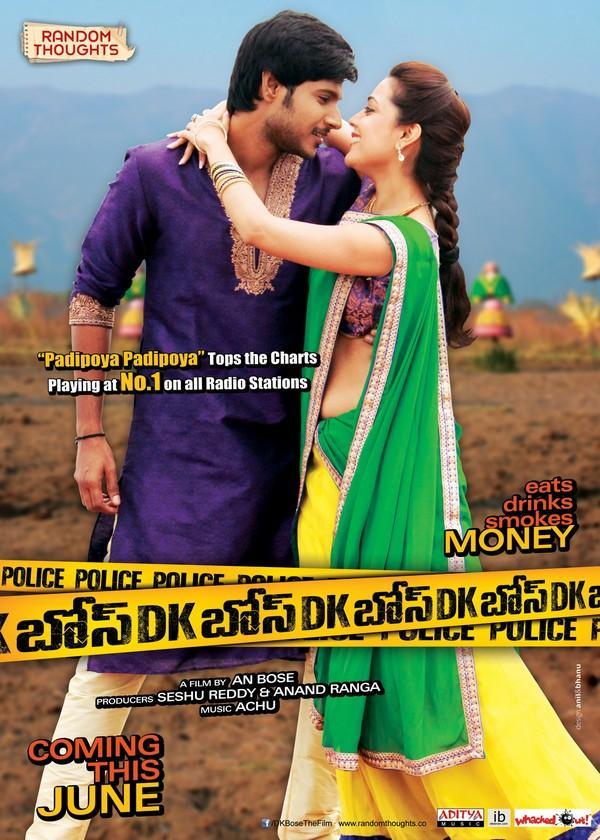 Nisha Agarwal And Sundeep Kishan Song Still In DK Bose Movie Poster