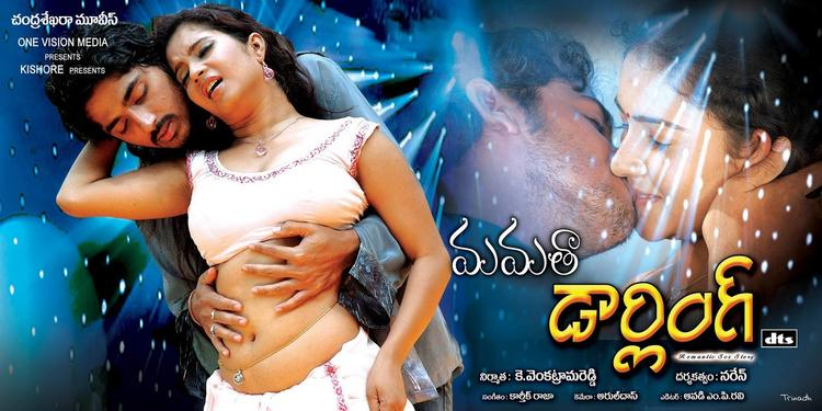 Sandeep Hot With Shubha Punja And Roopa In Mamatha Darling Movie Poster