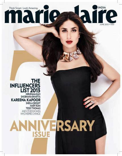 Kareena Kapoor Khan On The Cover Of Marie Claire June 2013