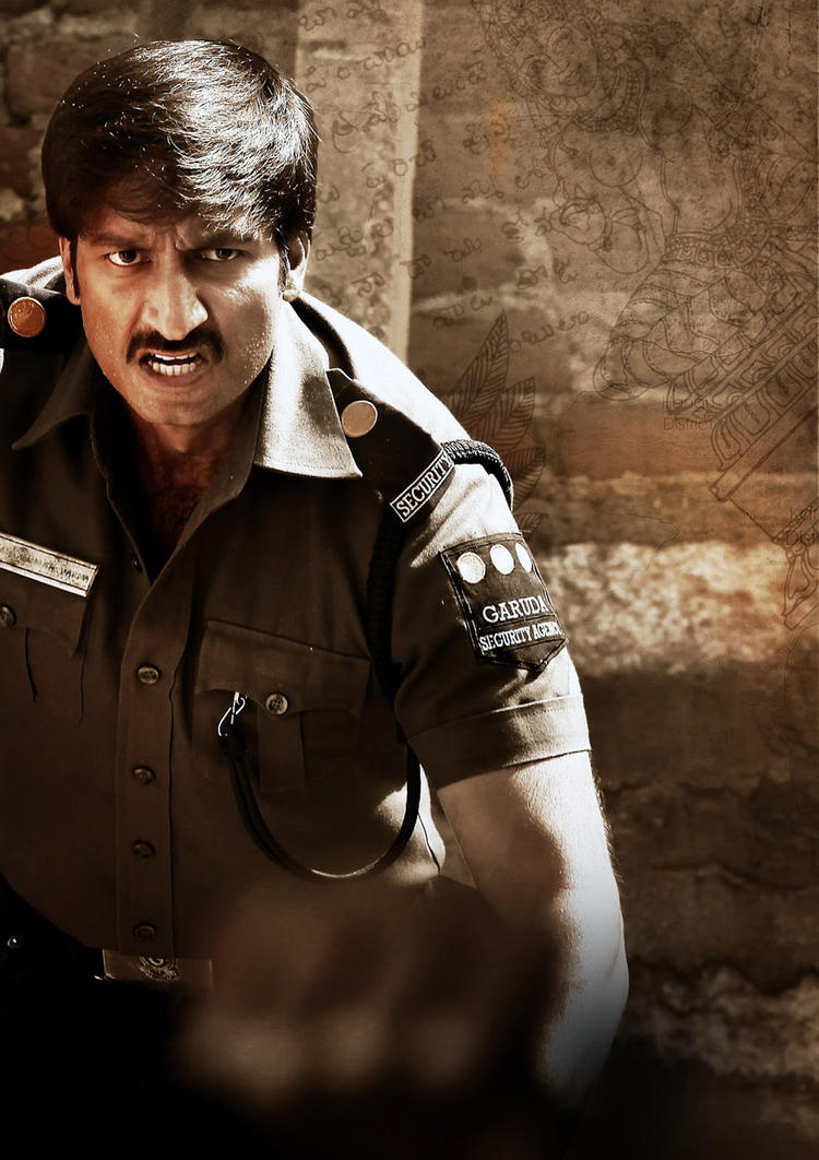 Gopichand Angry Look Still From Sahasam Movie