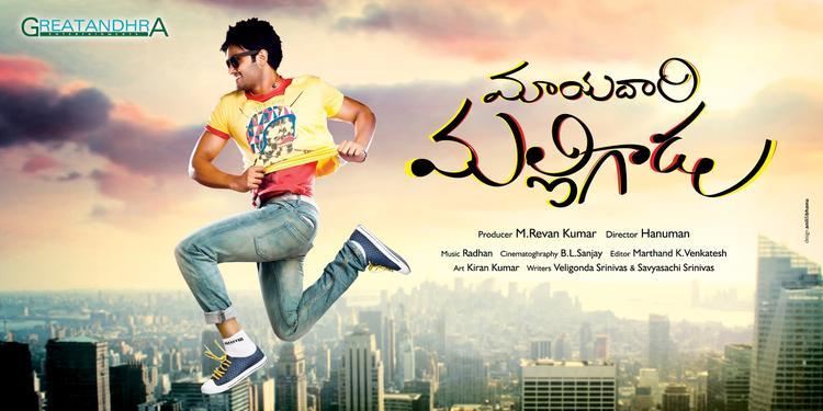 Sudheer Babu's Mayadari Malligadu First Look HD Posters