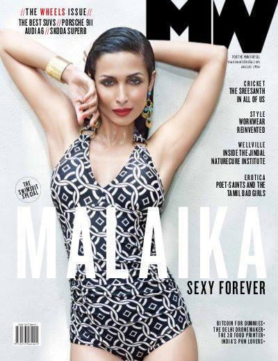 Malaika Arora Khan On The Cover Of MW June 2013