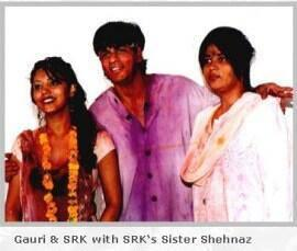 Shahrukh With Wife Gauri And Sister Shehnaz Photo
