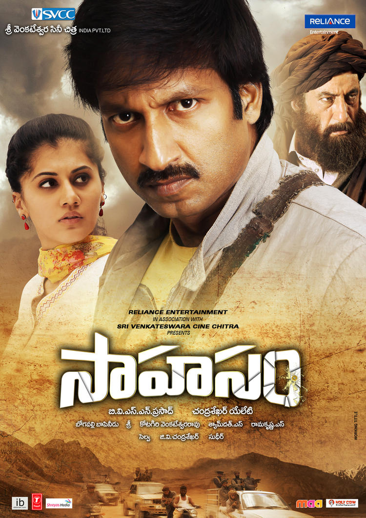 Gopichand And Taapsee Angry Look Photo In Sahasam Movie Poster
