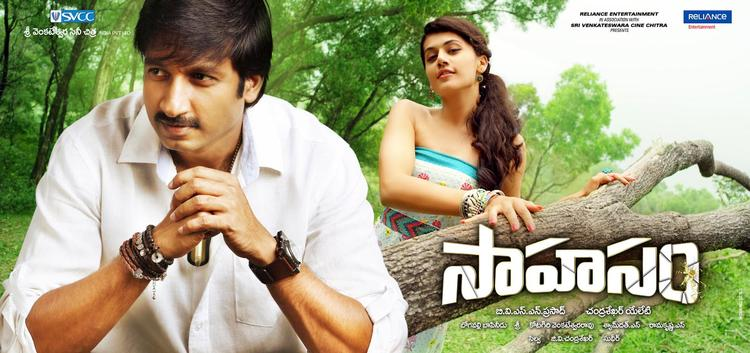 Gopichand And Taapsee Cool Photo In Sahasam Movie Poster