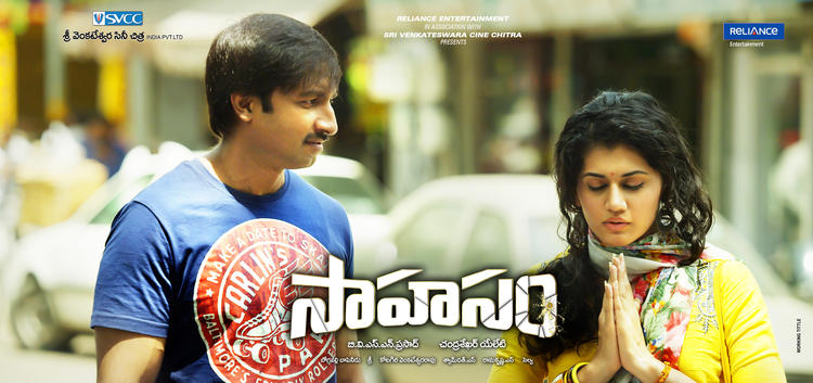 Gopichand And Taapsee Cool Photo In Sahasam Movie Wallpaper
