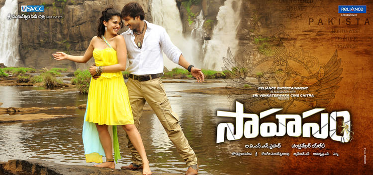 Gopichand And Taapsee Dancing Pose In Sahasam Movie Poster