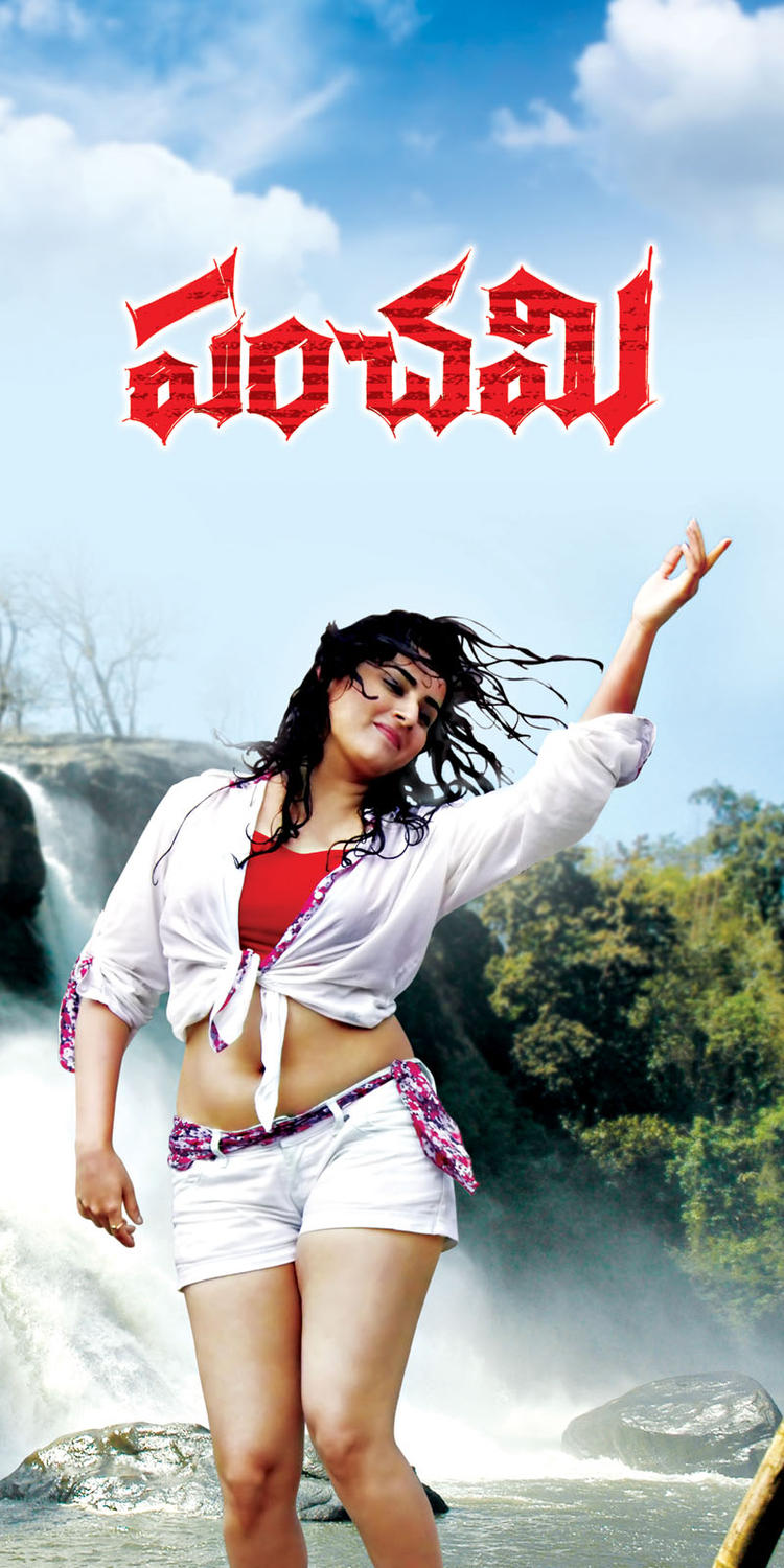 Hot Archana Veda in Panchami Movie Wallpaper