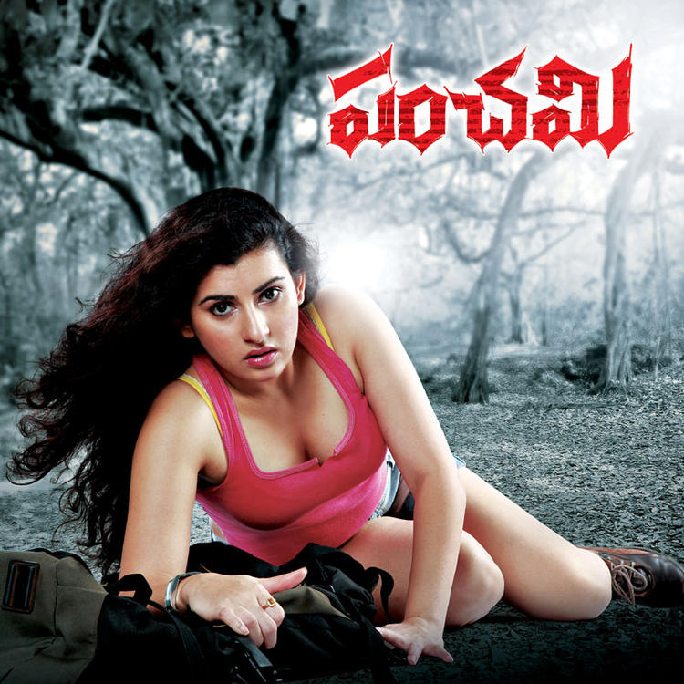 Hot Archana Veda Sexy Cleavages Pic In Panchami Movie Poster