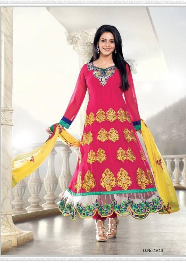 Aamna Sharif Wore Long Pink And Yellow Embroidered Anarkali With Dupatta