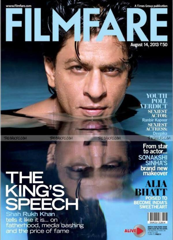 Shahrukh Khan Featured On The Cover Of Filmfare August 2013 Edition
